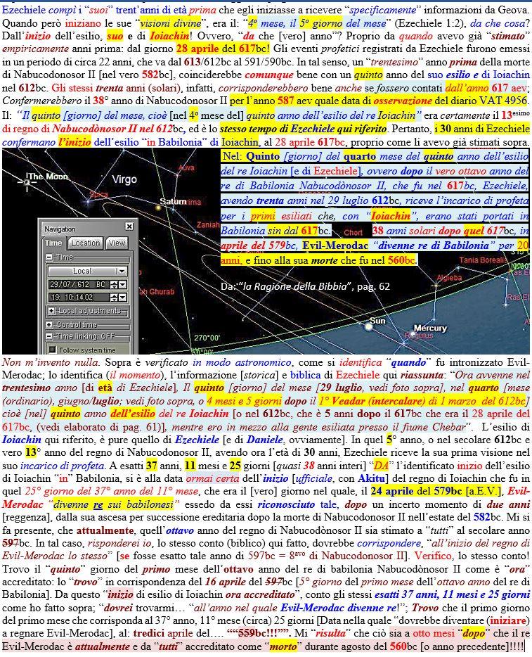 LA Bibbia PROVA-che il 607bc era il 18-di Nabucodonosor II
